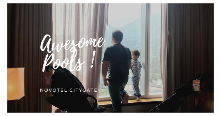 Hotel Story: NOVOTEL CITYGATE HONG KONG